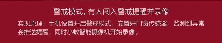 米家智能家庭礼品装 (11).jpg
