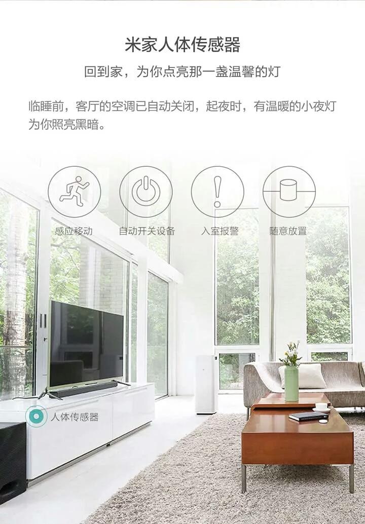 米家智能家庭礼品装 (15).jpg