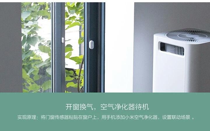 米家门窗传感器详情页 (3).jpg