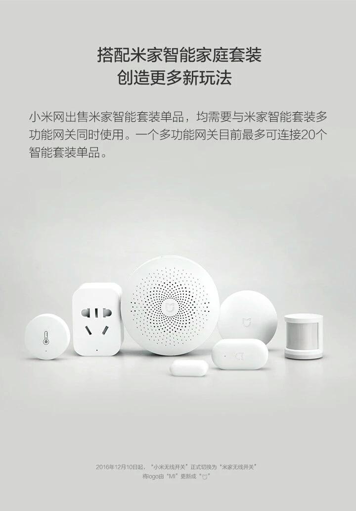 米家无线开关 详情页(5).jpg