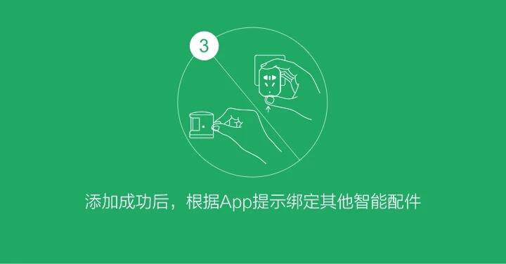 米家多功能网关 (9).jpg