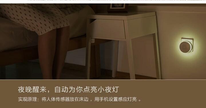 米家人体传感器详情页 (3).jpg