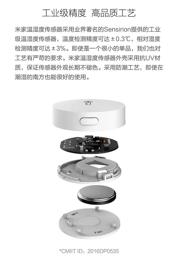 米家温湿度传感器详情页 (4).jpg