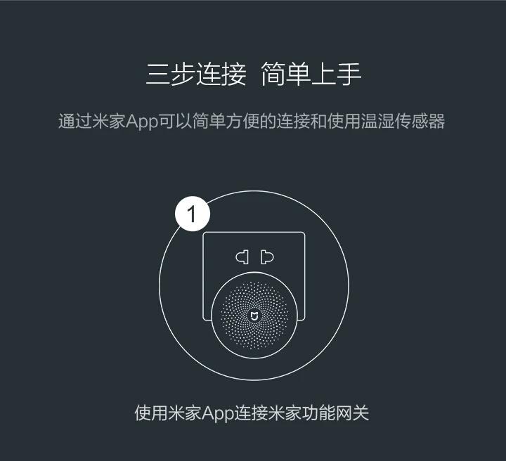米家温湿度传感器详情页 (5).jpg