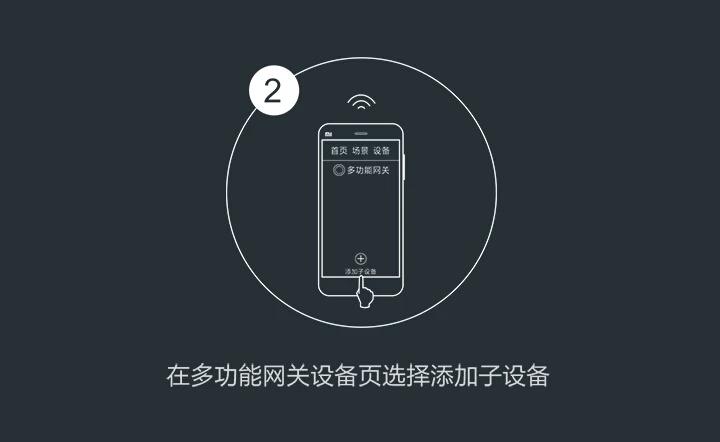米家温湿度传感器详情页 (6).jpg