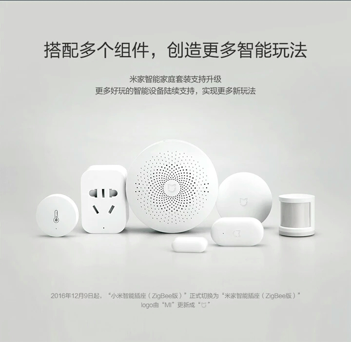 米家智能插座Zigbee版详情页 (9).jpg