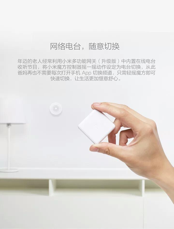 魔方控制器详情页 (5).jpg