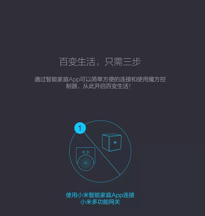 魔方控制器详情页 (12).jpg